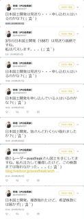 yanagi_uso.JPG